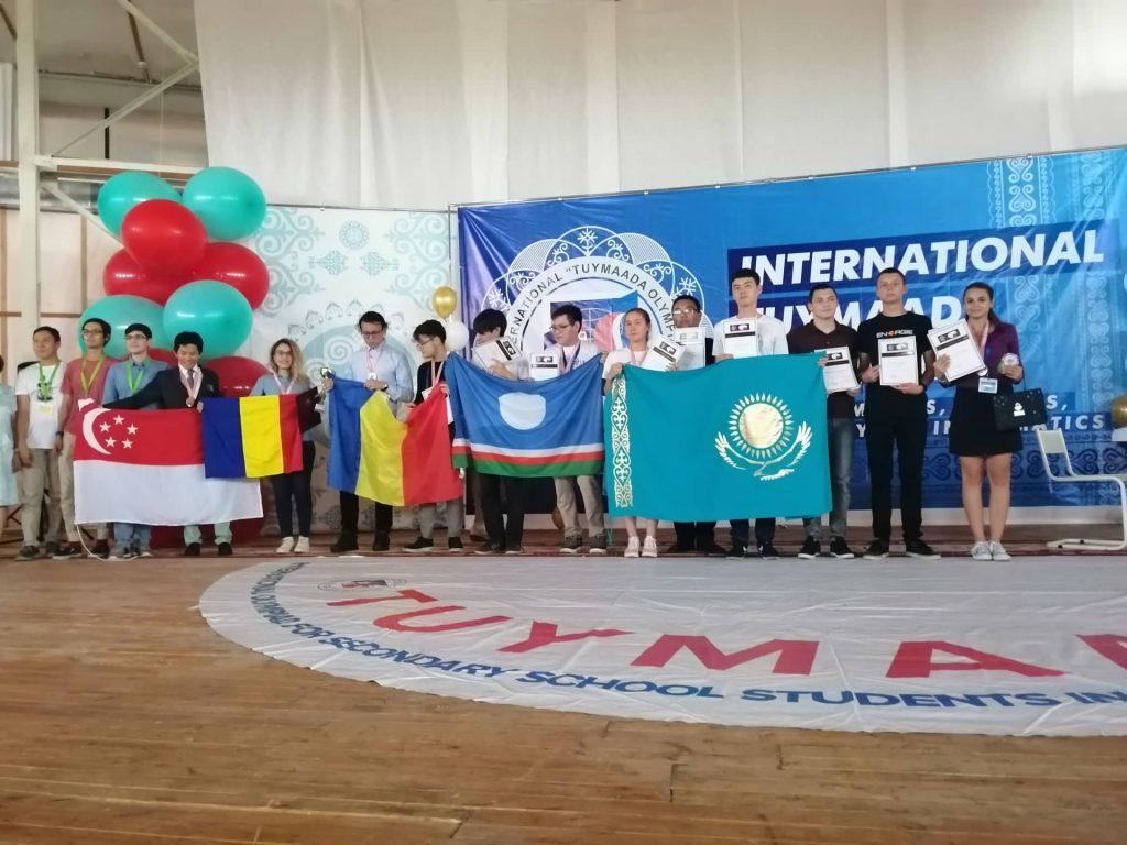 """Учениците на НПМГ спечелиха 1 сребърен и 2 бронзови медала и 3 почетни грамоти от Олимпиада """"Туимаада"""""""
