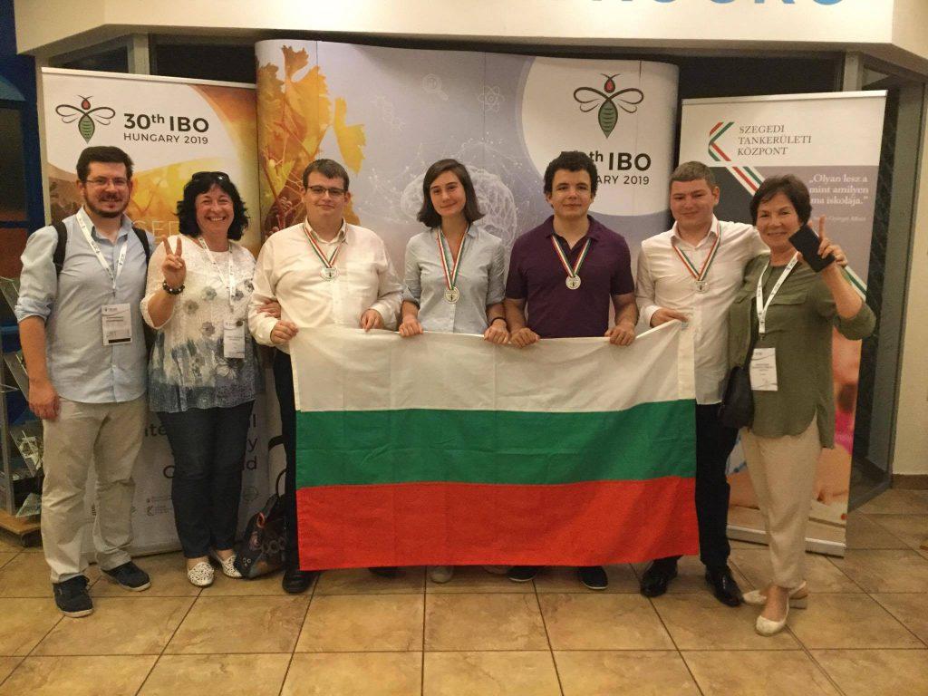 Отлично представяне и 4 медала за учениците ни по биология от Международната олимпиада в Унгария