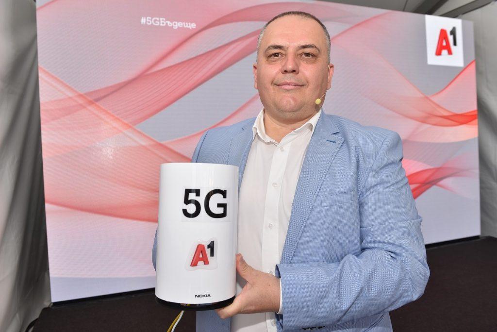 А1 представи първата работеща 5G базова станция в България и получи временни честоти за 5G тестове