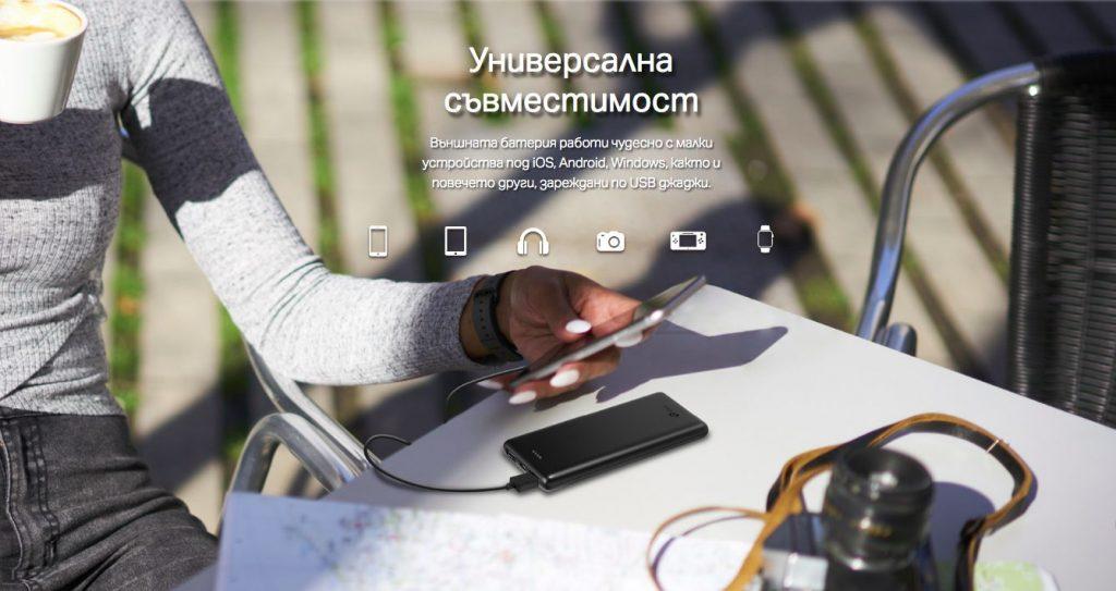 TP-Link с няколко нови умни устройства за спокойна и сигурна ваканция