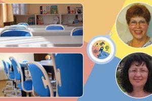 Школата по математика и БЕЛ Izzi Pass ще подготвя ученици от 5 до 7 клас