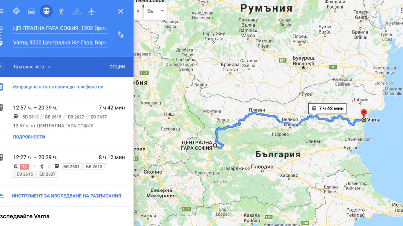 От днес разписанието и маршрутите на БДЖ вече се показват в Google maps