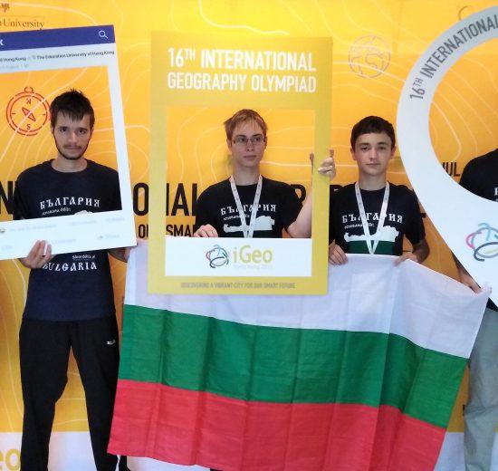 Български гимназисти спечелиха два медала от Международната олимпиада по география в Хонг Конг