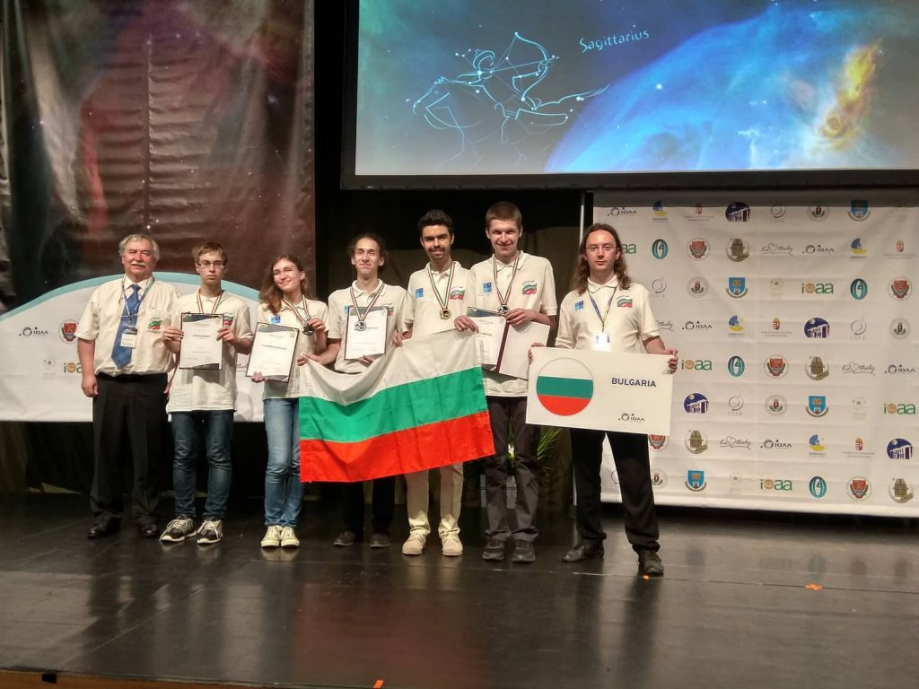 Отлично представяне и 5 медала за българските астрофизици от Международната олимпиада