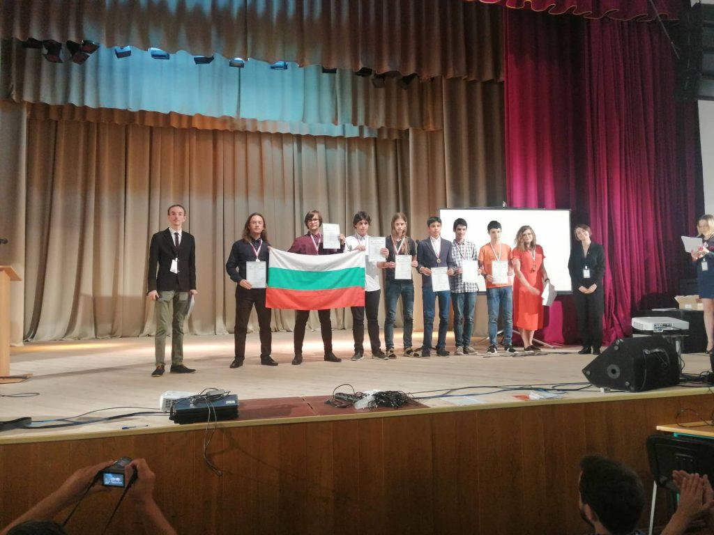 Български отбор завоюва бронзовите медали от Международния турнир на младите естествоизпитатели