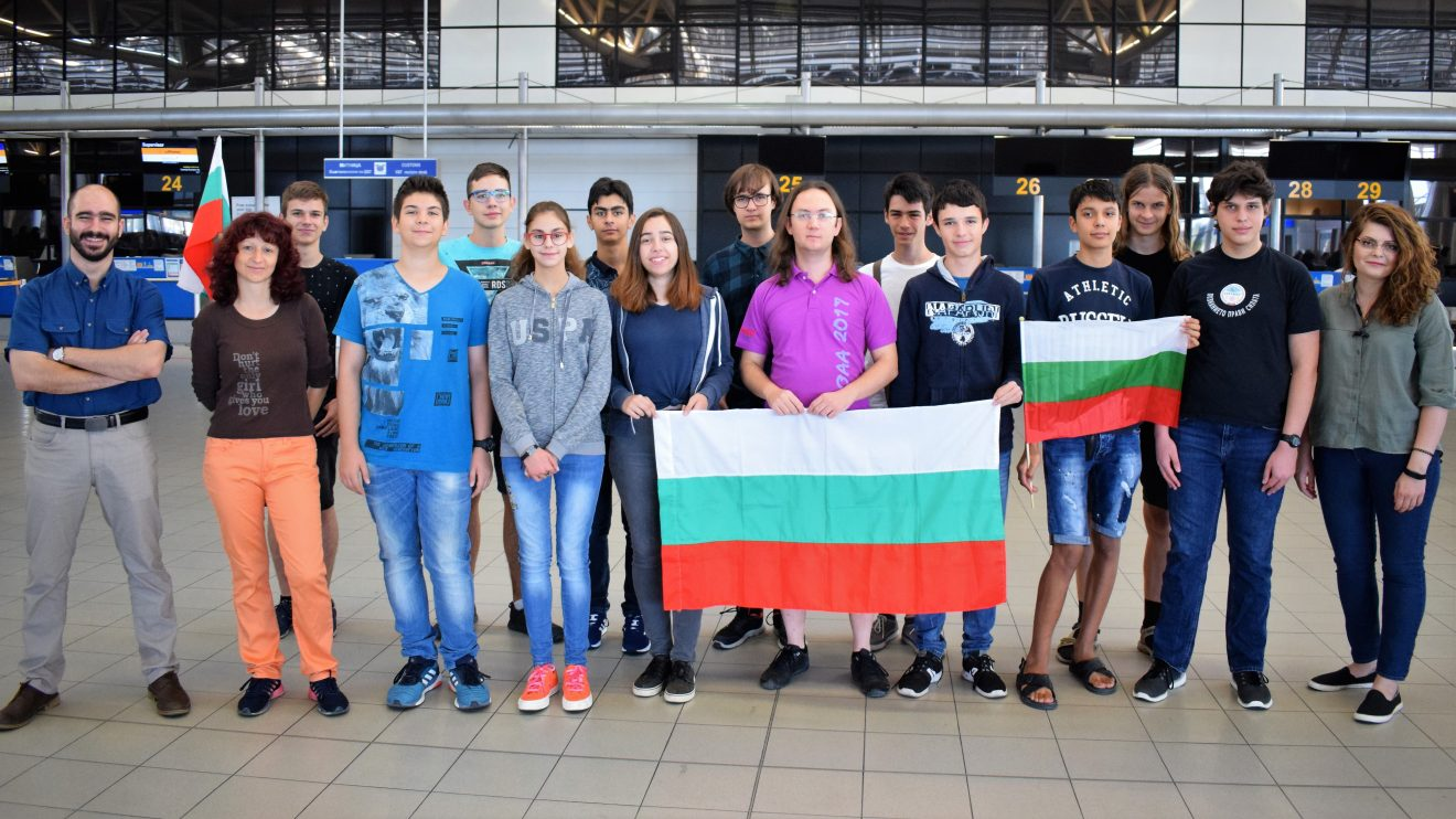 12 български ученици ще участват в Международния турнир на младите естествоизпитатели в Беларус