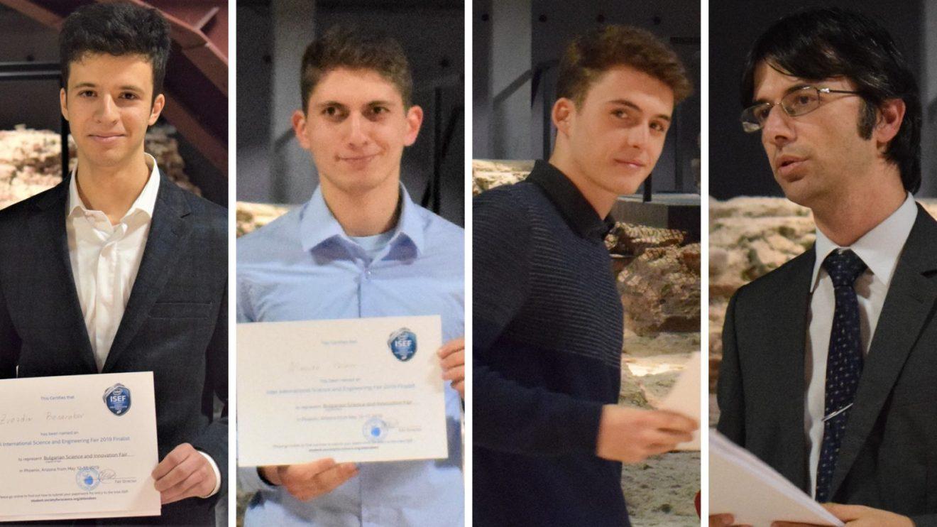 Трима българи ще участват на Европейския конкурс за млади учени EUCYS 2019