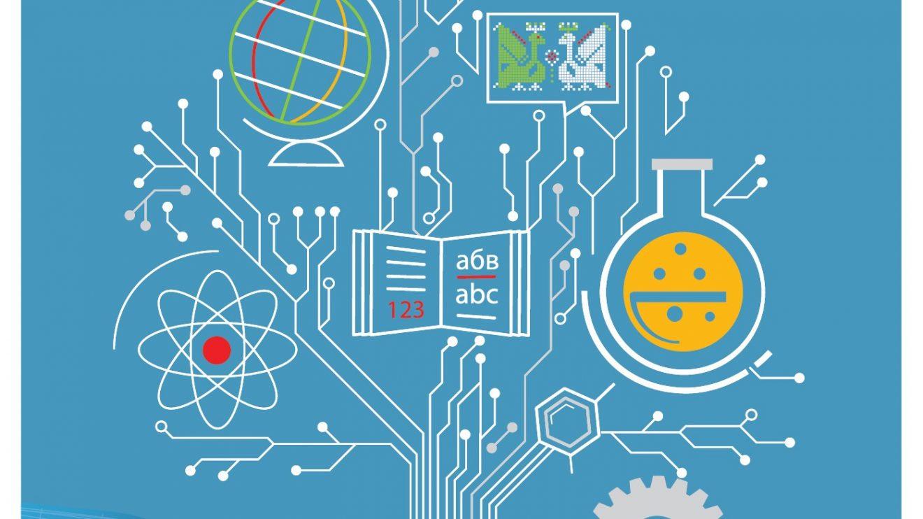 Световнопризнати имена в науката идват в България за Европейския конкурс за млади учени EUCYS 2019