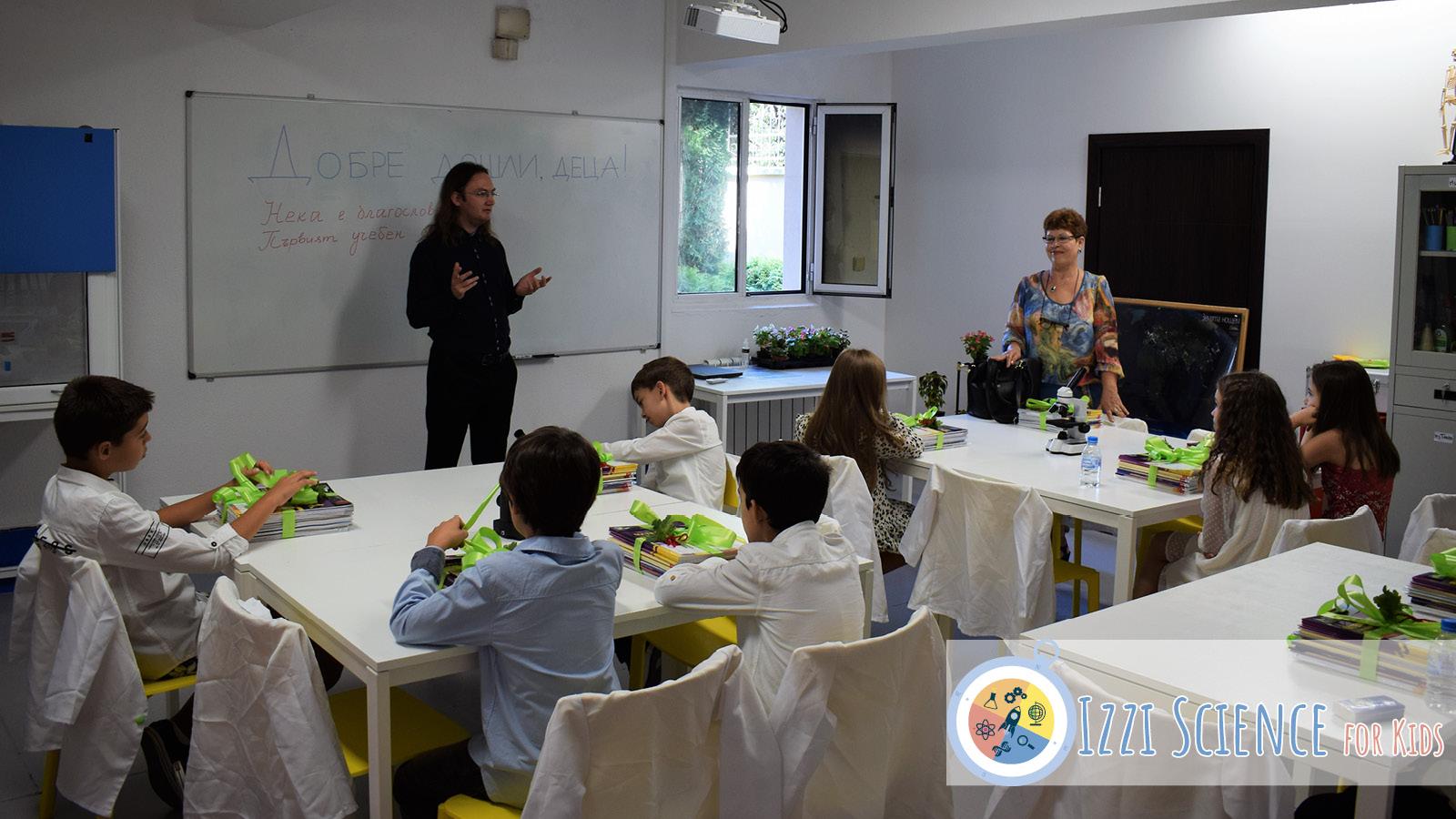 Izzi Science for Kids отпразнува първият си първи учебен ден