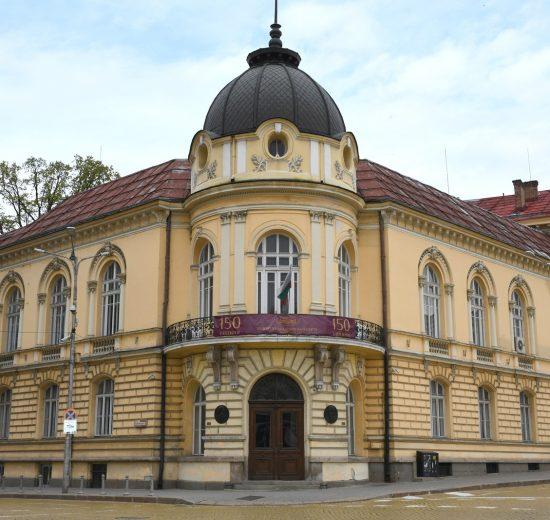 Българското книжовно дружество (БКД)