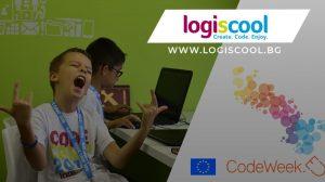 Logiscool България се включва в Европейската седмица на програмирането #CodeWeek с дни на отворени врати