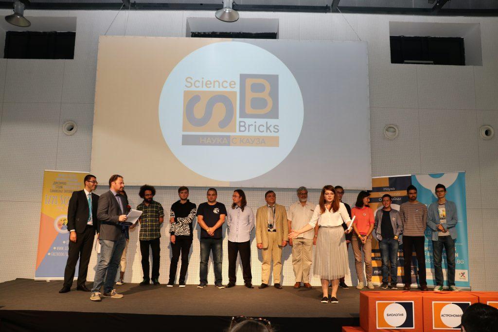 """""""Science Bricks: Наука с кауза"""""""