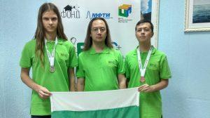 Успех! Злато и бронз за българските ученици от Международната олимпиада по експериментална физика