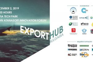 На 2 декември 12 организации стартират Експортен хъб България в София Тех Парк