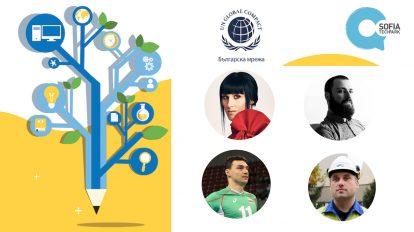 """Петото издание на """"Базар на професиите"""" среща децата с мечтаната професия на 22 и 23 ноември в София Тех Парк"""