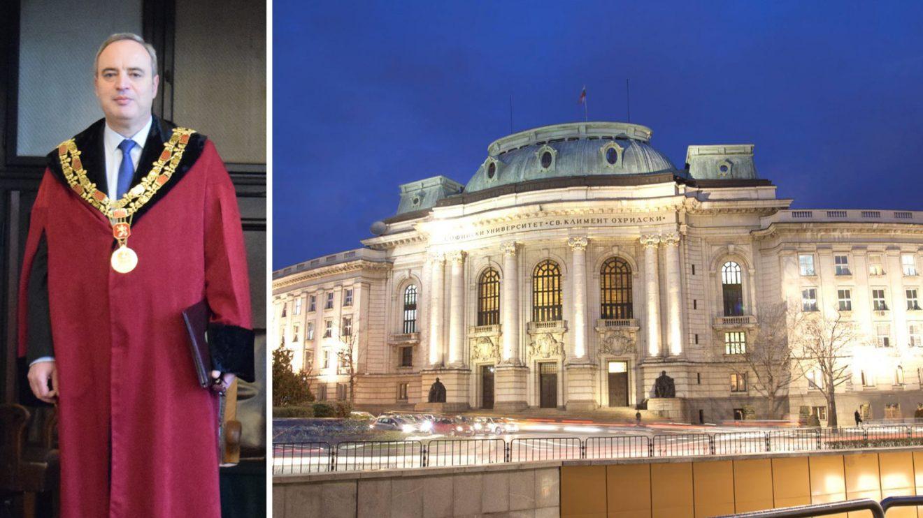 Проф. Анастас Герджиков бе избран за ректор на Софийския университет за втори мандат