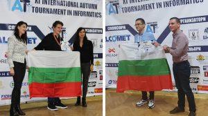 Български ученици завоюваха 19 медала от силния Международен есенен турнир по информатика - IATI