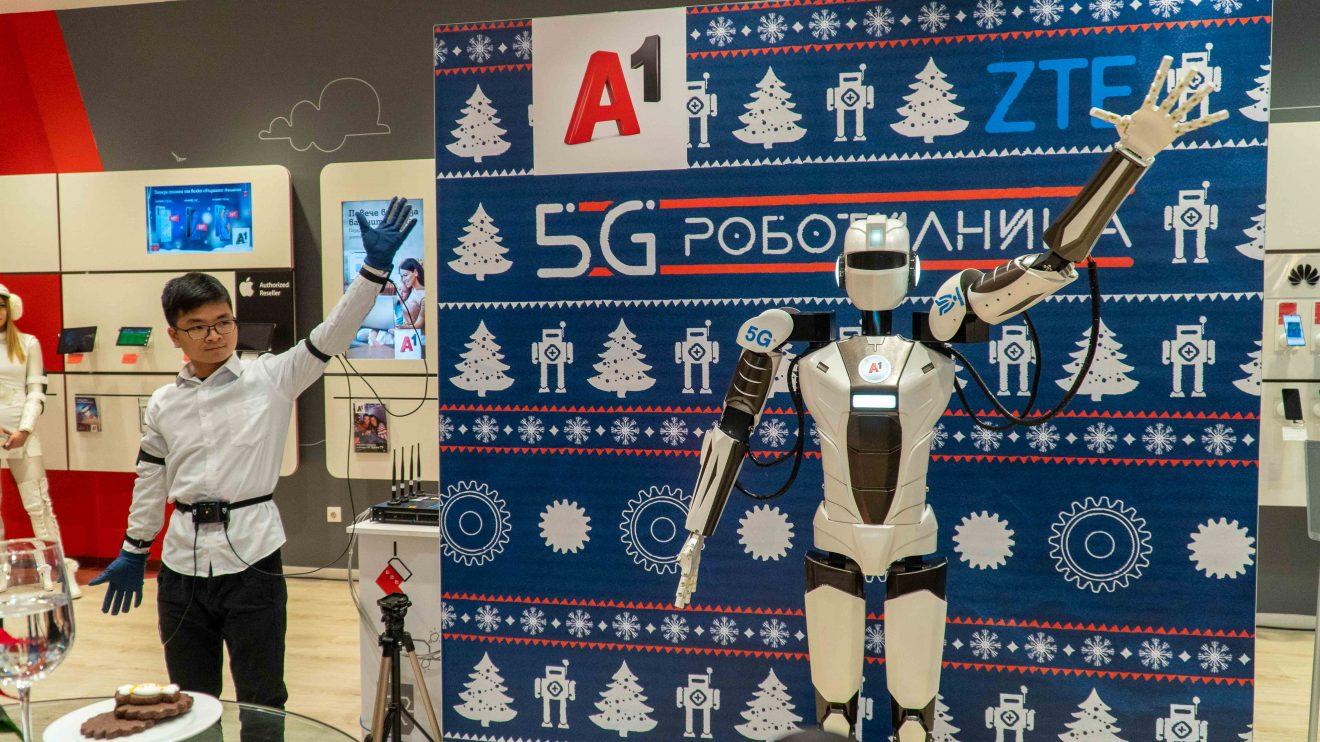 А1 показа възможностите на втората в Европа 5G самостоятелна мрежа в София