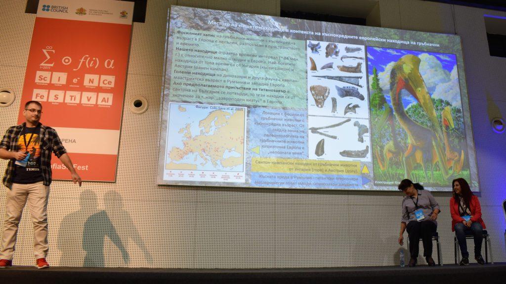 """Изследователят на динозаври Владимир Николов е носител на докторантската стипендия на фондация """"Карол Знание"""" за 2020 г."""