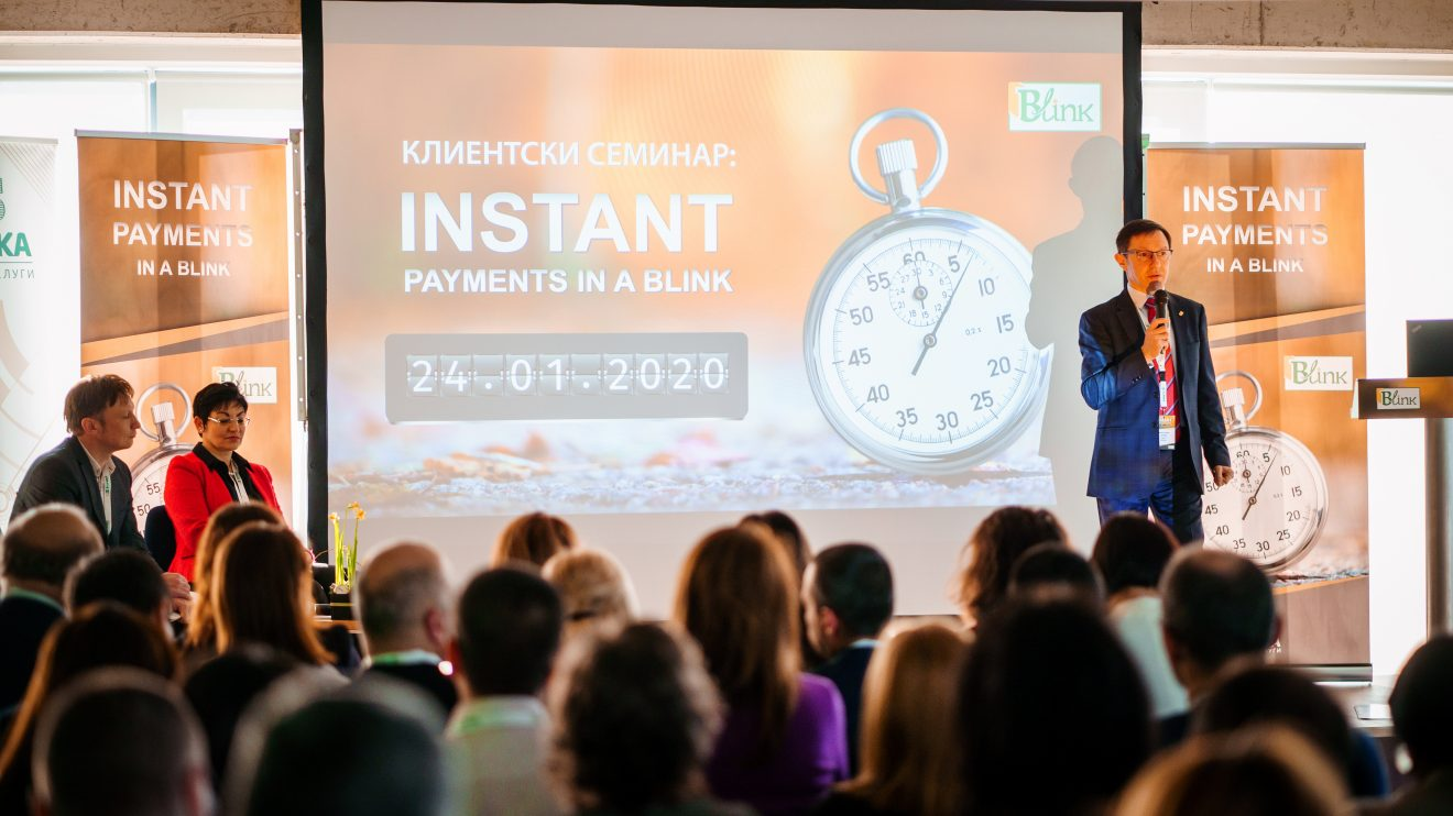БОРИКА ще въведе незабавни плащания в България – за 10 секунди сумите ще се прехвърлят от сметка в сметка