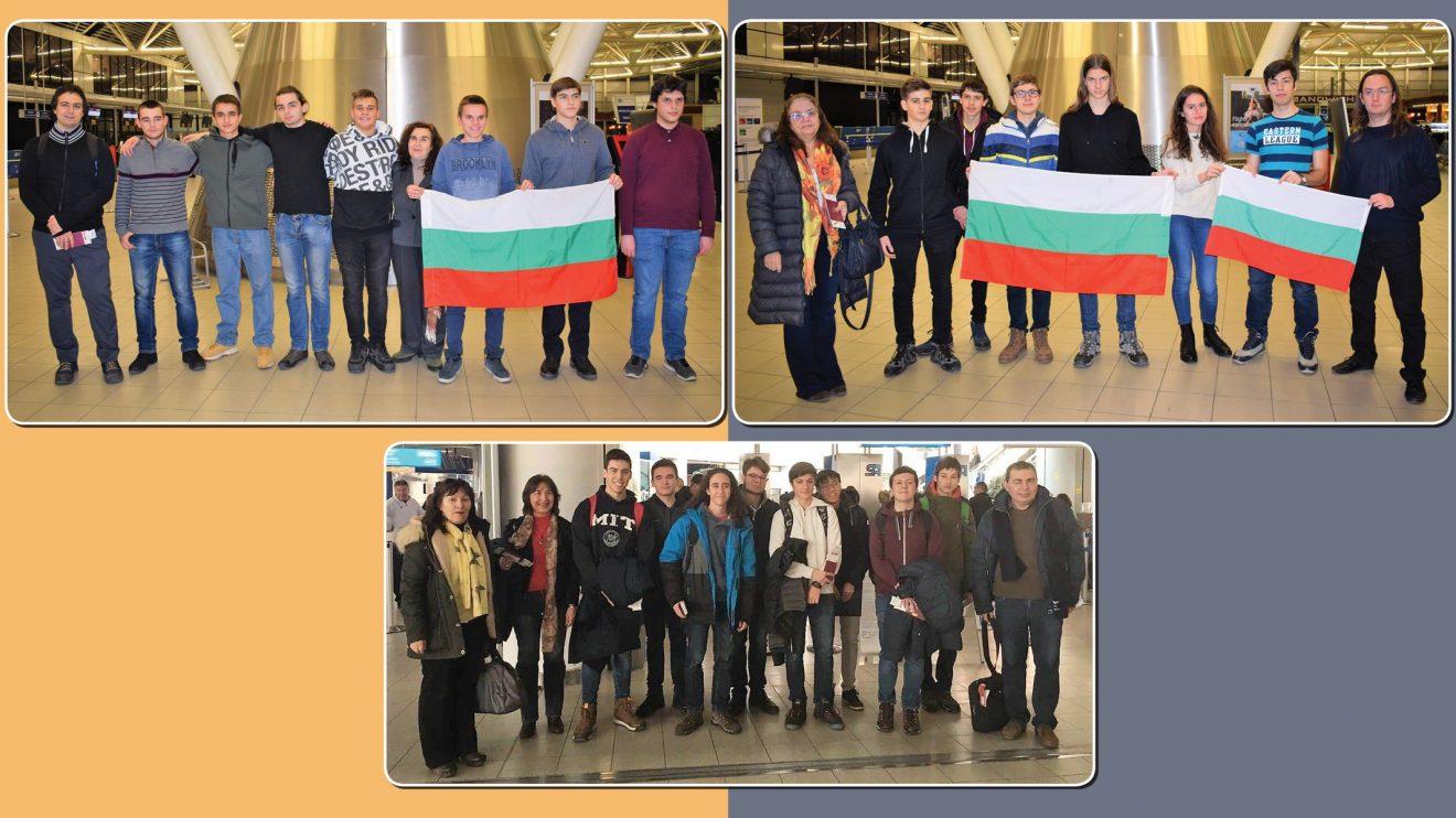 Ученици от 7 български училища участват на Жаутиковската олимпиада по математика, физика и информатика