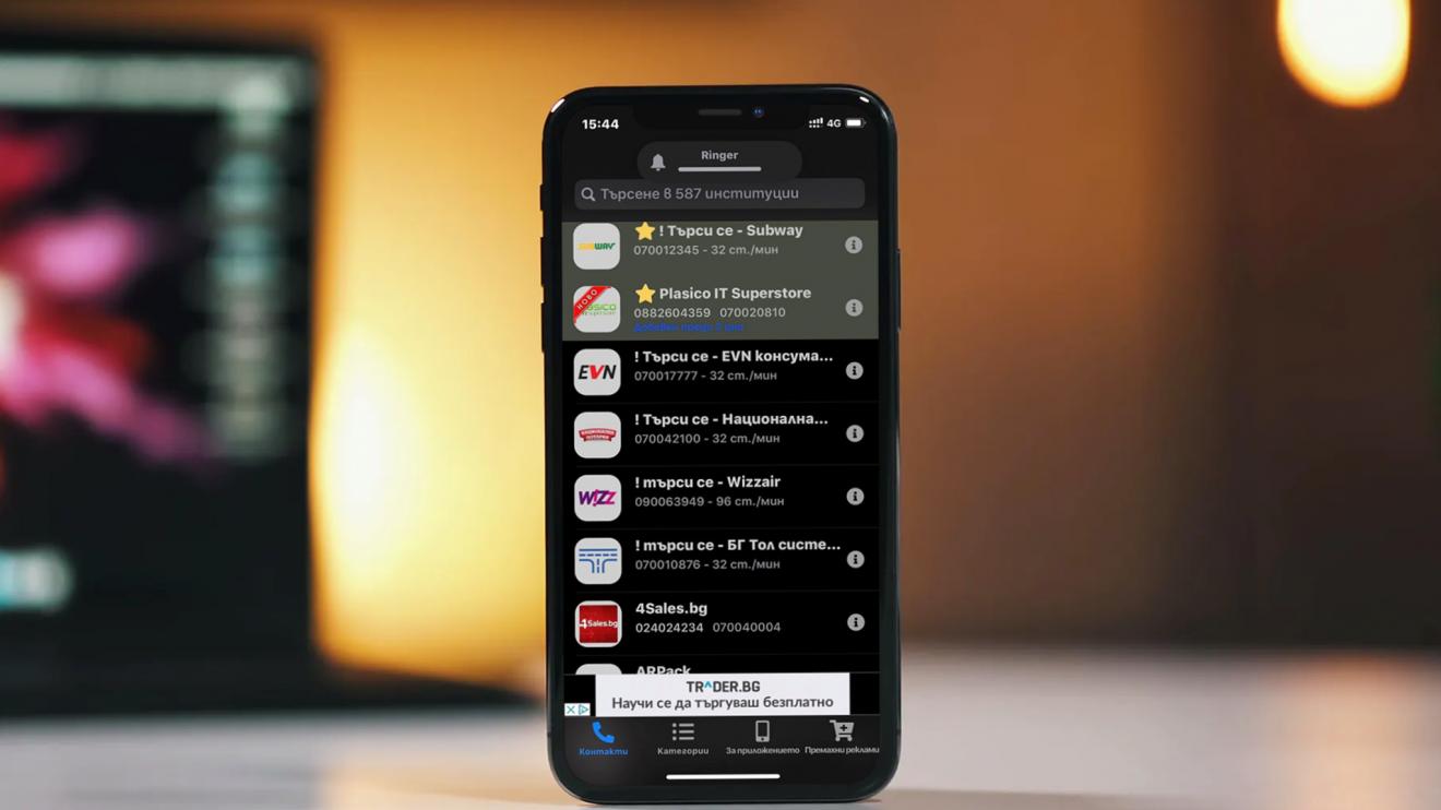 Приложението за безплатни разговори с 0700 има нова версия за iOS, направена доброволно от студент по информатика