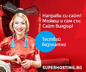 SuperHosting_300x250_MB.jpg