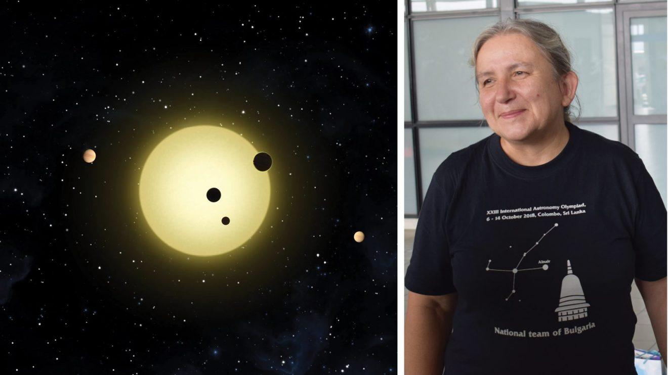 """На 18 февруари Ева Божурова ще ни разкаже за планетите около други звезди в """"Светът на физиката на живо"""""""