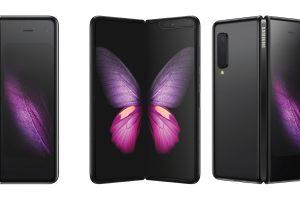 Samsung официално пуска в България сгъваемият смартфон Galaxy Fold за 3999 лева