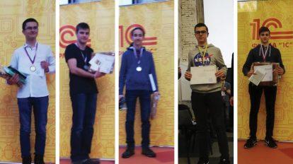 Български ученици по информатика спечелиха 5 медала от Откритата московска олимпиада