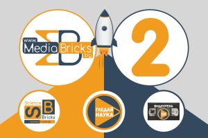 MediaBricks.bg стана на 2 години