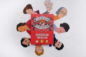 """От 24 май търсете в книжарниците """"Царски пищов. Български писатели"""" – карти като никои други на света"""