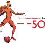 """За 24 май - 3 дни в книжарници """"Сиела"""" ще има 50% отстъпка на книгите на издателства """"Сиела"""" и Deja Book"""