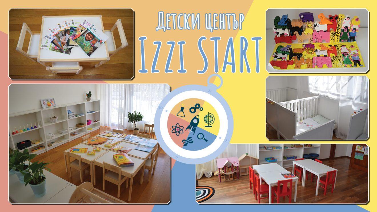 3 + 1 причини защо детски център Izzi Start подхожда на всяко любопитно дете от 3 до 5 г.