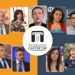 """Български учени бяха отличени с годишните награди """"Питагор"""" за принос в науката (видео)"""