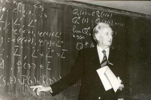 20 години без акад. Любомир Илиев – пионер в развитието на компютърните науки в България
