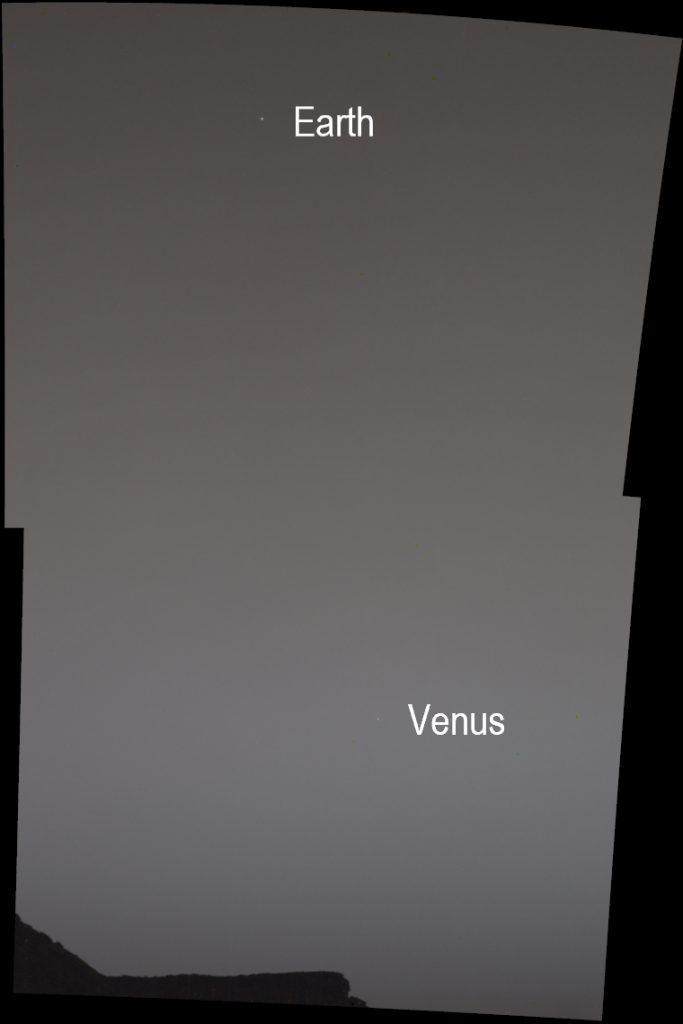 Вижте Венера и Земята от Марс в нови снимки направени от марсохода Curiosity
