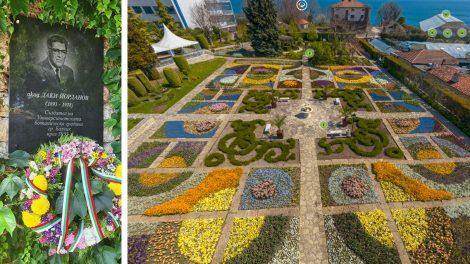 65 години от основаването на Университетската ботаническа градина в Балчик