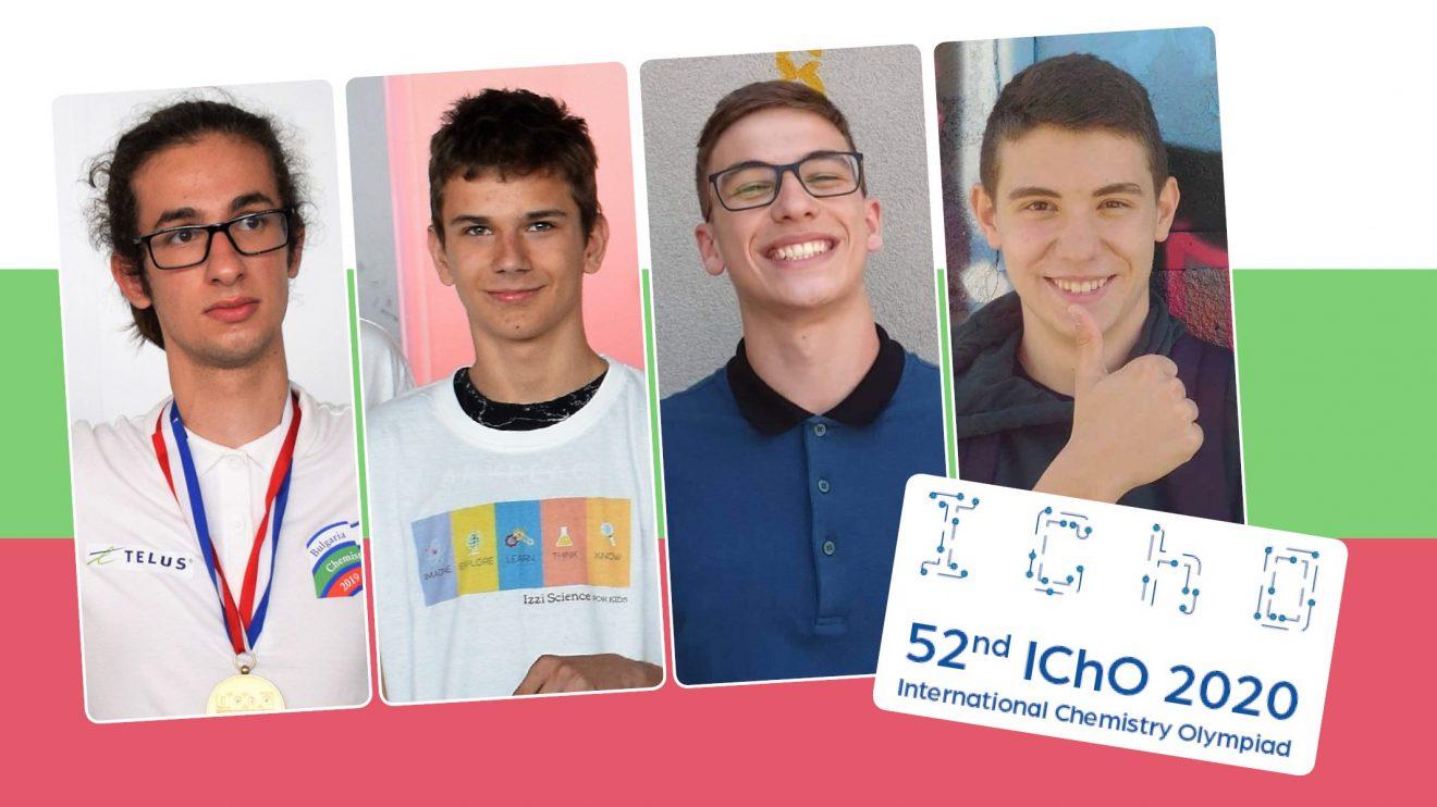 Четирима български ученици ще се състезават в Международната олимпиада по химия