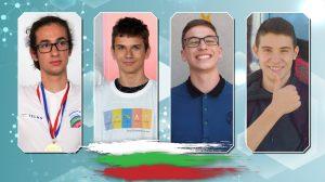 Българските ученици по химия спечелиха 4 медала от Международната олимпиада (видео)