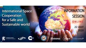 """На 22 юли ще има онлайн сесия """"Международно сътрудничество в космическия сектор - за сигурен и устойчив свят"""""""