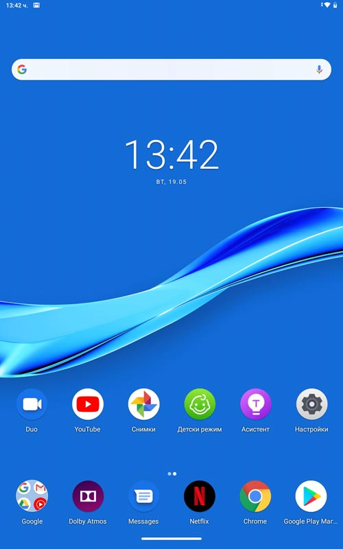 ТехРевю: Lenovo Tab M10 FHD Plus – метален таблет с голям екран на нормална цена (видео)