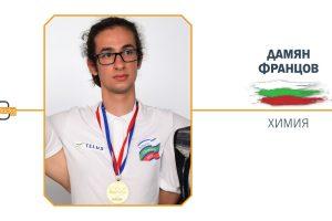 Интервю с олимпиец – Дамян Францов, носител на 6 медала по химия от най-престижните световни състезания