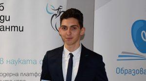 Български ученик със забележителен успех в лятната школа към Масачузетския технологичен институт (MIT)