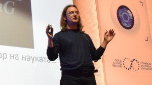 """Софийски фестивал на науката: Никола Каравасилев ще ни разкаже за """"Големите катаклизми в Космоса"""""""
