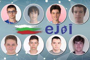 8 млади български таланти по информатика ще се състезават в Европейската младежка олимпиада eJOI