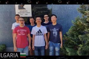 Най-добрите 6 български математици се състезават в Международната олимпиада (видео)