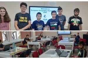 Български ученици спечелиха 7 медала в първата Европейска олимпиада по география