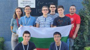 4 медала и 2 почетни грамоти за България спечелиха най-добрите ни математици от Международната олимпиада (видео)
