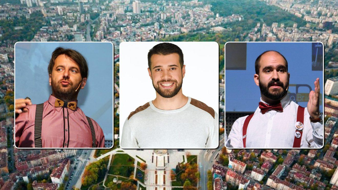 """Софийски фестивал на науката: Камбуров, Желев, Стаменов – """"Открито за природния газ"""""""